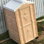 туалетная кабина эконом бежевая