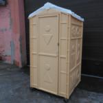 Бежевый туалет на дачу